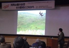講演(カミナリシギがシンボル〜軽井沢の草原生態系).jpg